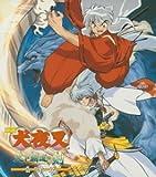 Inuyasha: Tenka Hadou No Ken O.S.T. by Inu-Yasha Tenka Hadono Ken (2003-12-17)