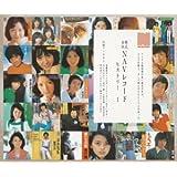株式会社 NAVレコード ヒストリー 1