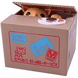 IIOOII- Hucha electrónica, diseño de gato ladrón en caja de cartón, color amarillo