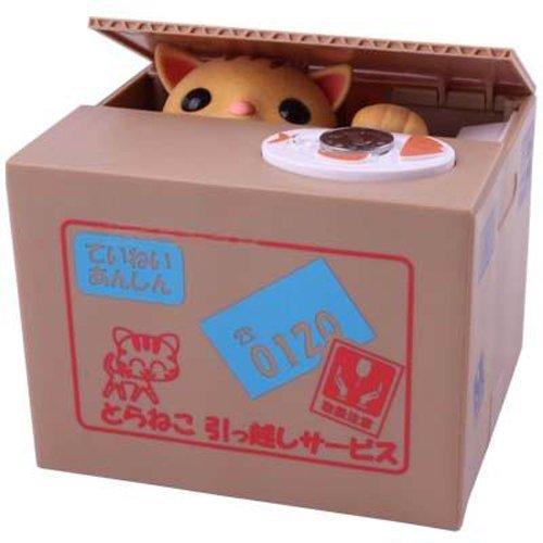 IIOOII- Hucha electrónica, diseño de gato ladrón en caja de cartón, color amarillo YOOBOX