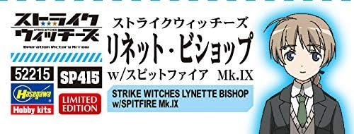 ハセガワ ストライクウィッチーズ リネット・ビショップ w/スピットファイアMk.9 1/20スケール レジンキット SP415