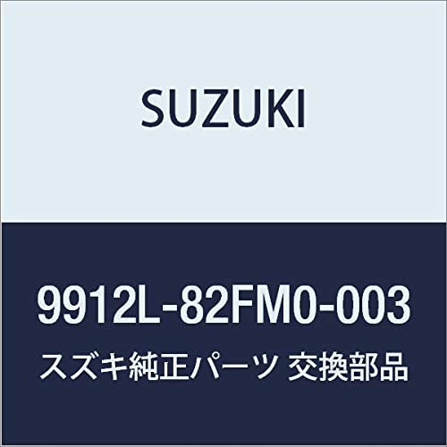 SUZUKI(スズキ) 純正部品 キャリィ【DA16T(3型)】 スーパーキャリィ【DA16T(1型)】 アッパーメンバーガード ブルー 9912L-82FM0-003
