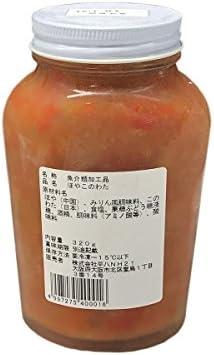 ほやこのわた 320g瓶(冷凍)