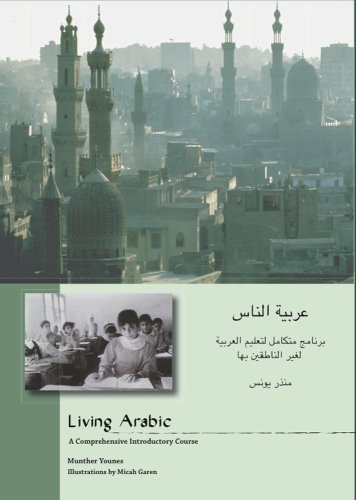 Living Arabic: A Comprehensive Introductory Course...