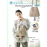 earth music&ecology Pleats Drawstring Bag Book BEIGE