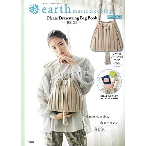 earth music&ecology Pleats Drawstring Bag Book BEIGE 画像