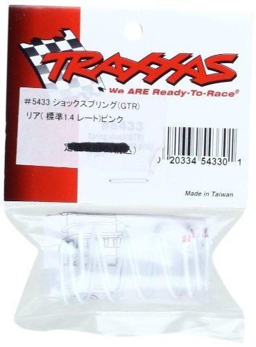 Traxxas Rear Spring Shock, GTR, Pink (pr): Jato, Slayer by ()