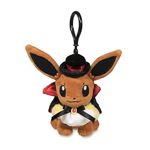 Halloween Super Center (Pokemon Center Eevee Halloween Plush Costume Keychain)