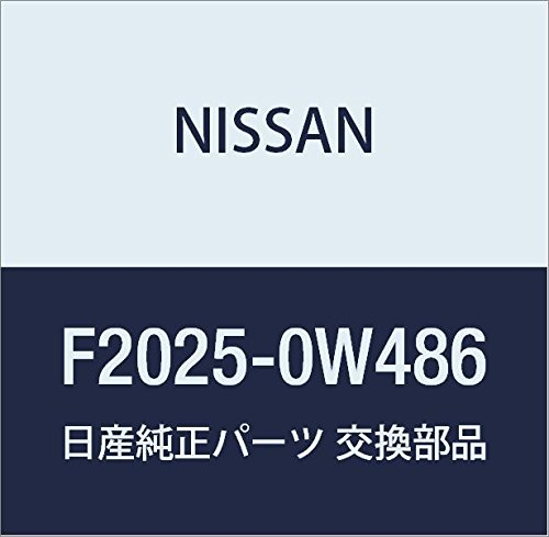 Genuine Nissan Parts F2025-0W486 Driver Side Front Bumper Extension Outer