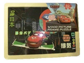 Disney Pixar Cars 2 Wood Picture Frame Puzzle, 12 Pieces, (JAPAN)