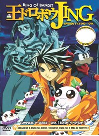 Jing: King of Bandits(TV) + King of Bandit Jing in Seventh Heaven Complete OVA: Complete Box Set