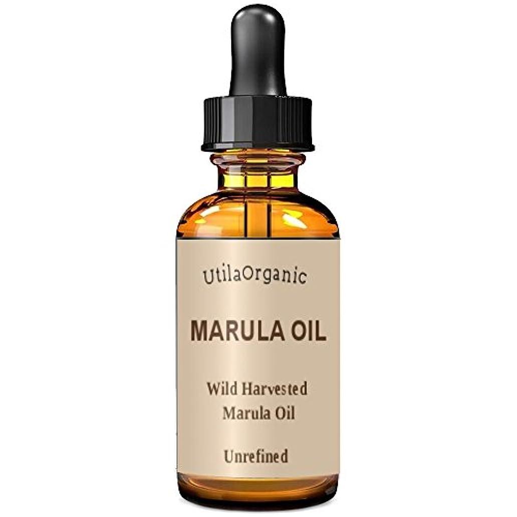 盆市民概要未精製 マルラオイル 60ml Marula Oil 100% pure and natural 【並行輸入品】