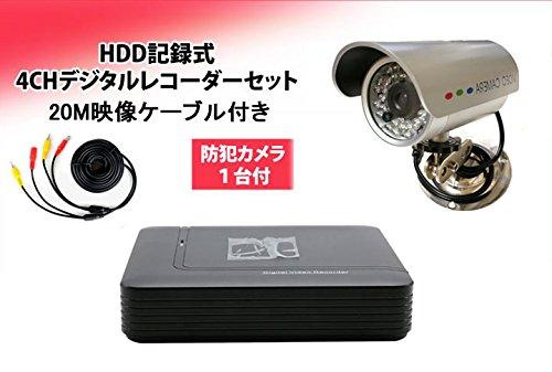 TKS 防犯カメラ セット 4CH デジタル レコーダー + CCTVカメラ + 20M 映像 ケーブル 4台 接続 同時 録画 可能 レコーダー スマホでどこからでも リアルイム監視 遠隔操作 H.264 VGA / HDMI出力 TKS-DVR1004CT100SET B06XPV3W4Q