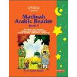 Madina Arabic Book 1 Pdf