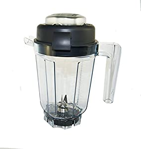 Vitamix 32 Oz – Great container, but no tamper!