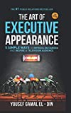 The Art of Executive Appearance: 5 Simple Ways to Impress on Camera and Inspire a Global Television Audience