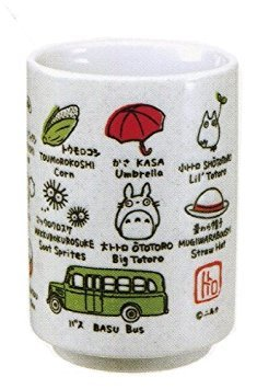 If teacup My Neighbor Totoro (My Best Friend Totoro)