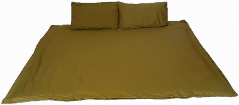 Shumaxx/® Duvet cover Bedding set including Pillow case double, Olive Green