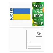 Made In Ukraine Country Love 2019 - Tarjeta de felicitación de año nuevo (20 unidades)