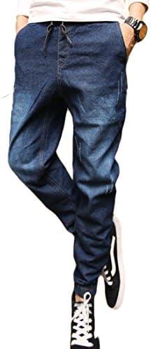 BYWX メンズ綿の弾力性があるウエストハーレムジョガーデニムパンツジーンズの締め紐 Dark Blue US XL