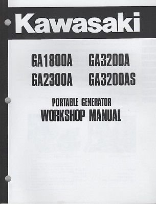 (KAWASAKI (see cover list) TRIMMER/BRUSHCUTTER SERVICE MANUAL 99924-2046-01)