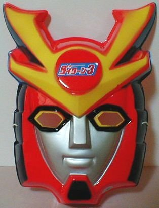 Daitarn 3 your face for sale  Delivered anywhere in USA