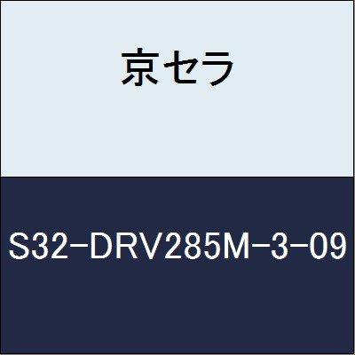 京セラ 切削工具 マジックドリル S32-DRV285M-3-09  B079Y1ZTX6