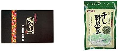 [2点セット] 岐阜銘菓 音羽屋 飛騨のかたりべ [12個]・干し野沢菜(100g)