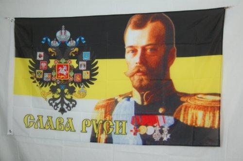 Russian Imperial Coat of Arms Eagle Tzar Czar Nickolas Romanov 3x5 Flag Banner