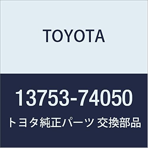 Genuine Toyota 13753-74050 Valve Adjusting Shim ()
