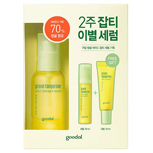Goodal Green Tangerine Vita C Dark Spot Serum 1.0 Ounce Serum Set