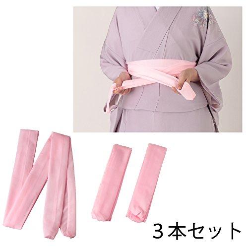 腰紐 着物 和装小物 こしひも 3本組 ピンク 1353