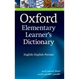 Oxford Elementary Learners Dictionary English-Persian