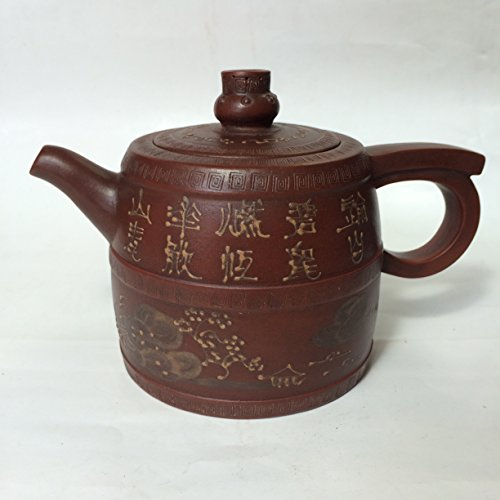 Yixing Pottery Teapot. Drum shape with Chinese poems.