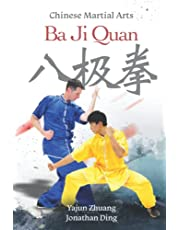 Ba Ji Quan: Chinese Martial Arts