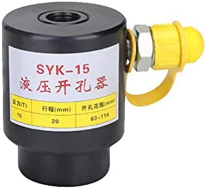 Hydraulic Hole Opener, Special Head with Quick Connector for Hydraulic Hole Opener Hydraulic Puncher (SYK-15)