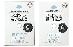 Soft Clay (2 Set, White)