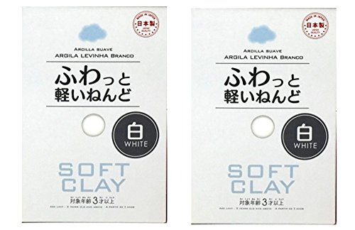 Soft Clay (2 Set, white)