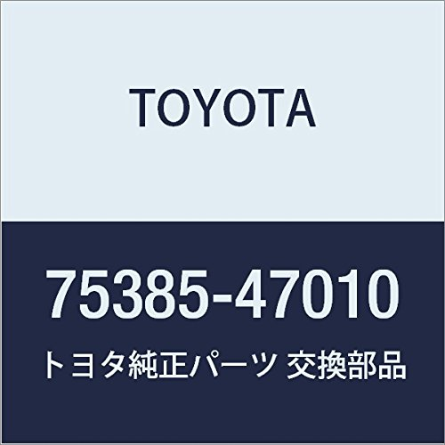 Toyota 75385-47010 Side Panel Emblem