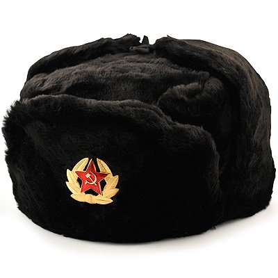 b3595b9184833 Image Unavailable. Image not available for. Color  Russian Soviet Winter  hat Ushanka with Military ...