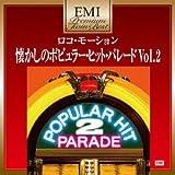 V.A. - Loco Motion Popular Hits Vol.2 (2CDS) [Japan CD] TOCP-19533