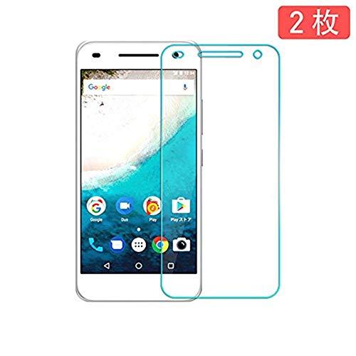 花弁マイコン残基【2枚セット】Y!mobile Android One S1 強化ガラス 液晶保護フィルム 厚さ0.33㎜ 硬度9H 気泡ゼロ ガラス飛散防止 指紋防止高精細 表裏面保護 透明クリア 耐衝撃 (Y!mobile Android One S1)