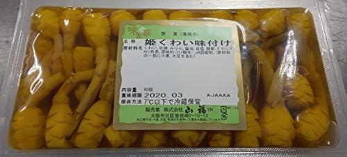 姫 くわい 松笠 ( 味付け ) 50個×18P 業務用 冷蔵便