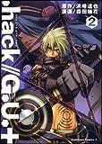 .hack//G.U.+ Volime 2 (JAPANESE)