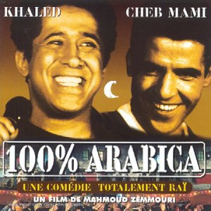 gratuitement 100 arabica