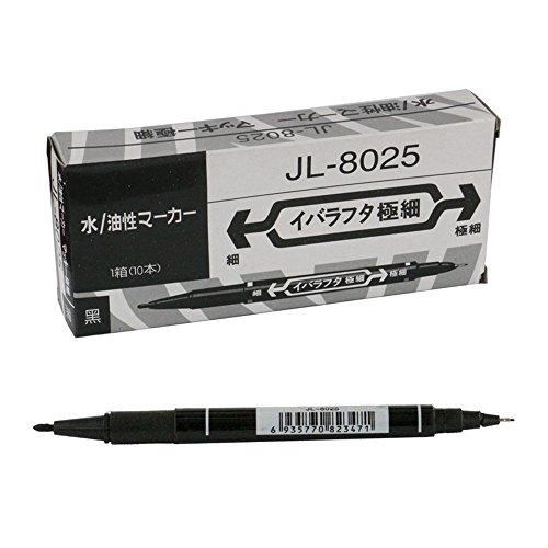 Yuelong Dual Tattoo Skin Marker Pen - 10pk - Surgical Skin