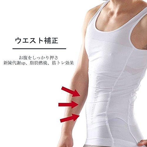 聖歌通信するもつれMIFO メンズシャツ 加圧インナー 加圧下着 加圧 Tシャツ ランニング 姿勢矯正 ダイエットシャツ 補正インナー 補正下着 筋肉 インナー 超加圧 サポート HR-HSZG140D