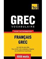 Vocabulaire français-grec pour l'autoformation. 9000 mots
