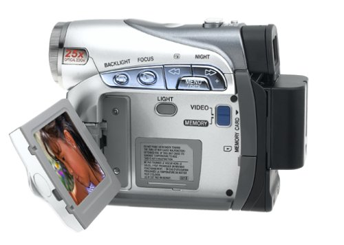 JVC GR-D270 Digital Camcorder