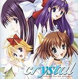 crystal ~サーカス ヴォーカルコレクション~